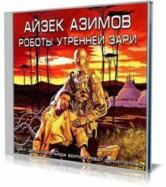 Станислав родионовсексуальный палач 2012 мр3