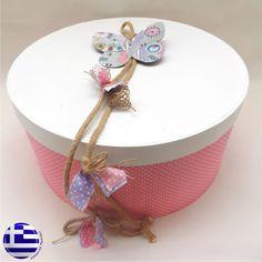 (κωδ. ΕΒΑΠ-0055) Κουτί Βάπτισης Με Χαρτοπολτό Πεταλούδα :: Το Χαμόγελο του Παιδιού