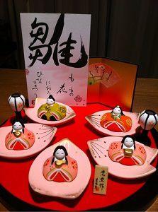 かわいい雛 Hina Matsuri, Japanese Doll, Girl Day, Japanese Culture, Decorations, Dolls, Cake, Festivals, Baby Dolls