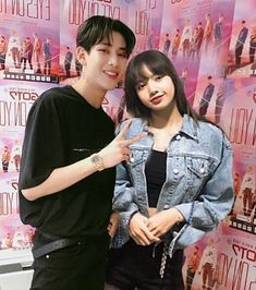 e Lisa (Blackpink) Bambam Lisa, Bts Funny Moments, Kpop Couples, Mark Tuan, Blackpink Lisa, Jackson Wang, Jaebum, Best Couple, Youngjae
