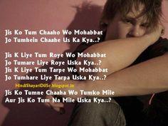 Heart Touching Sad Shayari, Mohabbat Shayari on Images, Hindi Shayari on…