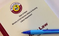 Qatar Labor Law, The Amended Provisional Constitution and in particular Articles ( 23), (34) and (51) thereof and