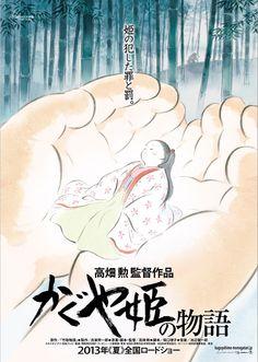 『かぐや姫の物語』Princess Kaguya