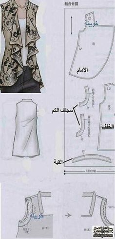 Practical Cutting, Easy Sewing Vest Model, mold and construction - Patrones - Sewing Patterns Fashion Sewing, Diy Fashion, Ideias Fashion, Origami Fashion, Woman Fashion, Fashion Details, Dress Sewing Patterns, Clothing Patterns, Shirt Patterns