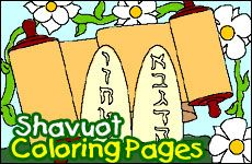 shavuot laws and customs