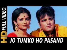 Jo Tumko Ho Pasand Wahi Baat Karenge | Mukesh | Safar 1970 Songs | Feroz Khan, Sharmila Tagore - YouTube Love Songs Hindi, Hindi Movie Song, Film Song, Love Songs Lyrics, Movie Songs, Hindi Movies, 90s Hit Songs, 1970 Songs, Old Bollywood Songs