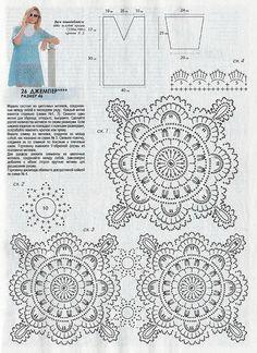 Журнал Мод. Вязание №609_61.jpg