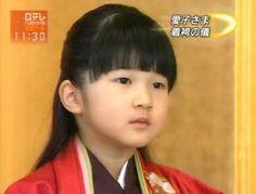 皇室のファッションについて興味のある方、語りませんか? Visit Japan, Time Magazine, Marriage Proposals, Royal House, Aiko, Historical Photos, Love Her, Portrait Photography, Royalty