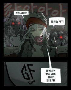 Girls Frontline, Comics Girls, Manhwa, Cool Art, Anime Art, Horror, Wattpad, Memes, Illustration