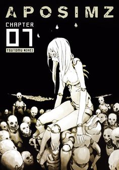 First chapter of a new Nihei's work APOSIMZ