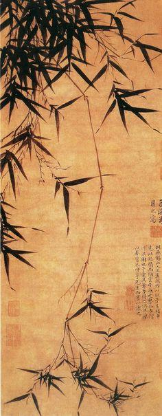 明代 - 王紱 -《淇渭圖》                       縱78.2cm,橫34.5cm。台北故宮博物院藏。此圖寫倒掛竹一枝,姿態秀妍,頗有臨風弄月的風致。其墨竹畫法,繼承文同、柯九思和倪瓚等的傳統,著重表達蕭散清逸的意韻。淡墨寫枝,濃墨捺葉、葉端輕輕彎折,翻轉自如,如神來之筆,盡顯竹葉靜中有動的態勢。此圖用筆在遒勁中出姿媚,縱橫外見洒脫,開元末明初畫竹的新風格。