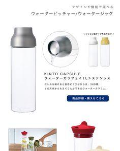 【楽天市場】テーブルウェア> ポット・ピッチャー・魔法瓶:まんまる堂