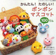 Divertidos y Kawaii Pom Pom animales y bienes libro por pomadour24
