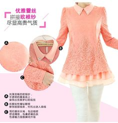 Turn down collar rhinestones organza patchwork lace shirt cutout crochet medium long long sleeve top 2014 spring-inBlouses & Shirts from Women's Clothing & Accessories on Aliexpress.com | Alibaba Group