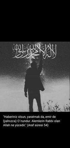 Tevhid Mecca Wallpaper, Islamic Quotes Wallpaper, Allah, Movie Posters, Movies, Muslim, Live, Films, Film Poster