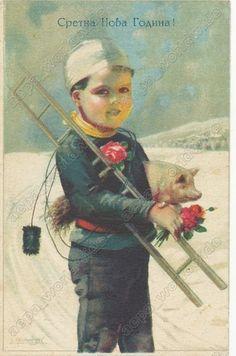 HAPPY NEW YEAR / CHIMNEY SWEEP SWEEPER KID BOY PIG / ART vintage old postcard | eBay