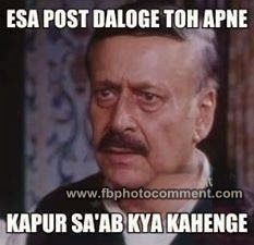 Best comment on fb pic in hindi