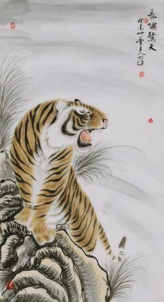 Tiger - CNAG000022