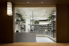 Aesop Store by Torafu Architects, Tokyo – Japan » Retail Design Blog