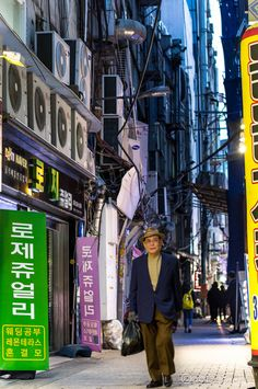 #seoul #South #Korea #street #Photography #Asia