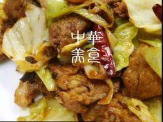 中華街のホイコーロー/回鍋肉(四川編)の画像