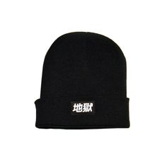 I just love those Japanese letters as you can see, they're kinda everywhere, and they all even mean something! Black Beanie, Just Love, Street Wear, Letters, Japanese, Clothes, Design, Outfit, Japanese Language