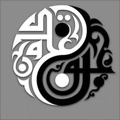 "Yin Yang - I chose this picture because it represents the Light/Dark motif. ""O, she doth teach the torches to burn bright,"" Act 1 scene 5 #celtic #tattoos Yin Yang Art, Yin En Yang, Yin Yang Tattoos, New Tattoos, Cool Tattoos, Tatoos, Islamic Calligraphy, Maori, Celtic Tribal Tattoos"
