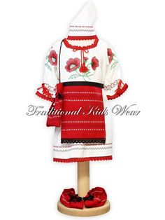Romanian Traditional Baby Dress, Romanian Traditional Baptism Dress, Flower Girl Romanian Costume, Romanian Traditional Christening Wear