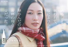 http://yosinogawa.co.jp/tokyoniigata.php
