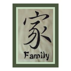 serenity chinese symbol machine embroidered by