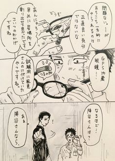 しろちゃ (@tkgkure) さんの漫画 | 28作目 | ツイコミ(仮)