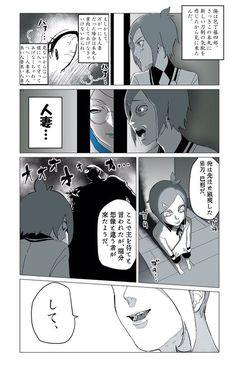 【刀剣乱舞】最初に見たものを主と間違える巴さん : とうらぶnews【刀剣乱舞まとめ】