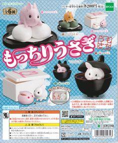 Fluffy Rabbit on Japanese Cake 'Motchiri Usagi' 6pcs set Gashapon EPOCH Japan