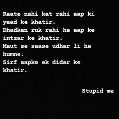 Shyari Quotes, Diary Quotes, Real Life Quotes, Reality Quotes, Mood Quotes, Cute Quotes, Funny Quotes, Poetry Quotes, Qoutes