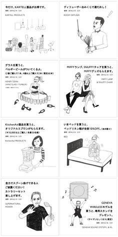 101 SURPRISES   at The Conran Shop Japan 2014.2.14・15・16-3.31 (サプライズ内容によっては、一部開催対象外の店舗もございます。)