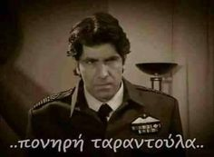 Funny Greek Quotes, Greek Memes, Funny Picture Quotes, Funny Pictures, Funny Quotes, Funny Pics, Just For Laughs, Funny Moments, Just In Case