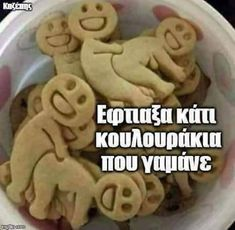 Greek Memes, Funny Greek Quotes, Funny Qoutes, Funny Memes, Ancient Memes, Cheer Up, True Words, Just For Laughs, Funny Pictures