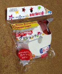 Daiso Japan, Kids And Parenting, Lunch Box, Hand Crafts, Yahoo, Flower, Sewing, Baby, Kuchen