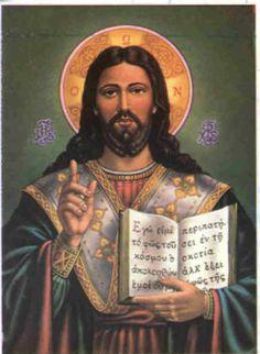 Jezus Koning der koningen