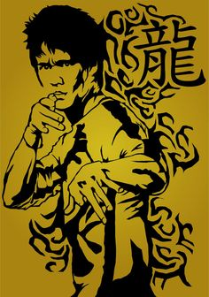 Bruce Lee Dragon Simbol (Game of Death Fan Art) by ThePelusa3