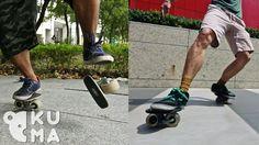 Freeline Skates are Strangely Awesome - YouTube
