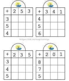 Kindergarten Addition and Subtraction Worksheets (up to Mental Maths Worksheets, Kindergarten Math Worksheets, Subtraction Worksheets, Preschool Writing, Preschool Learning Activities, Montessori Math, Homeschool Math, Coding For Kids, Math For Kids