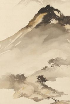 Mountain Landscape with Bridge painting; ink and color on silk Oni Zazen Collection, Odake Chikuha, 1878-1936 尾竹竹坡    .