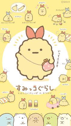 Cute Cartoon Drawings, Cute Kawaii Drawings, Kawaii Doodles, Wallpaper Kawaii, Cute Wallpaper Backgrounds, Diy Kawaii, Kawaii Art, Cute Images, Cute Pictures
