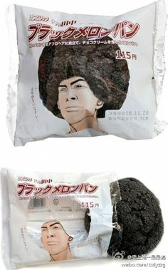 cool packaging, can't imagine what this product is though