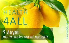 Health 4 All - Διατροφή, Δίαιτα, Υγεία, Ευεξία: 9 Λόγοι που το λεμόνι ωφελεί την υγεία και η επιστημονική κοινότητα συμφωνεί.  #lemons #health #nutrition #υγεια #διατροφη Lemon Water, Carrots, Vegetables, Health, Food, Health Care, Essen, Carrot, Vegetable Recipes
