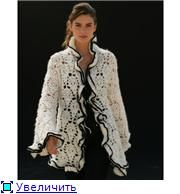 White with Black Trim Jacket free crochet graph pattern