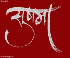 Image result for hindi calligraphy fonts