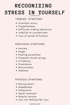 Recognizing stress is very important. Because the effects of stress can impact our bodies, realizing when we have some type of emotional and physical strain, it could point to stress. Mental And Emotional Health, Mental Health Matters, Mental Health Awareness, Positive Mental Health, Emotional Stress, Stress Meditation, Vie Motivation, Anxiety Quotes, Self Care Activities