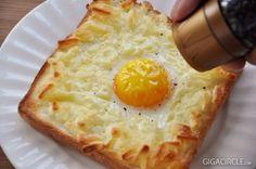 A Day Recipes: 5種創意新吃法,消滅吃不完的面包   Giga Circle